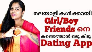 മലയാളികൾക്കായി Girl/Boy Friends നെ കണ്ടെത്താനും Video chat ചെയ്യാനും Dating ആപ്പ്! Kerala Dating App