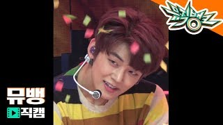 Download [직캠]TXT 연준 -어느날 머리에서 뿔이 자랐다[뮤직뱅크 Music Bank] Video