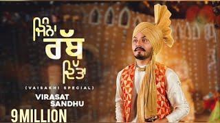 Jinna Rabb Ditta - Full Video 2018 | Virasat Sandhu | Latest Punjabi Songs  | VS Records