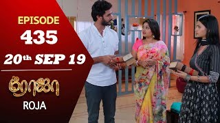 ROJA Serial | Episode 435 | 20th Sep 2019 | Priyanka | SibbuSuryan | SunTV Serial |Saregama TVShows