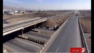 Iran made Polymer Concrete covers Roads ساخت بتن پليمري براي پوشش جاده هاي ايران