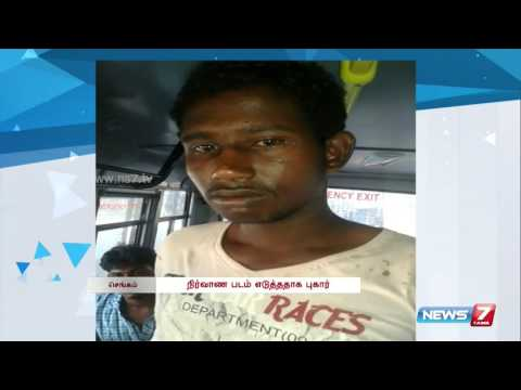Xxx Mp4 Youth Stabs Woman For Raising Question Against Nude Photos Tamil Nadu News7 Tamil 3gp Sex