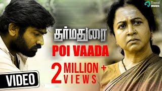 Dharmadurai - Poi Vaada | Video Song | Vijay Sethupathi, Tamannaah | Yuvan Shankar Raja