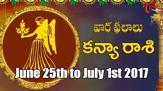 Rasi Phalalu | Kanya Rasi | June 25th to July 1st 2017 | Weekly Horoscope 2017 | #Predictions