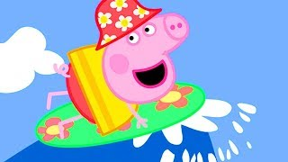Peppa Pig Official Channel | World Ocean Day Special! Peppa Pig Loves Surfing 🏄
