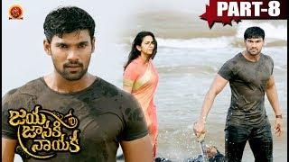 Jaya Janaki Nayaka Full Movie Part 8 - Bellamkonda Sai Srinivas, Rakul Preet Singh - Boyapati Srinu