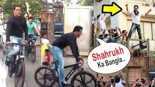 Salman Khan Shouts