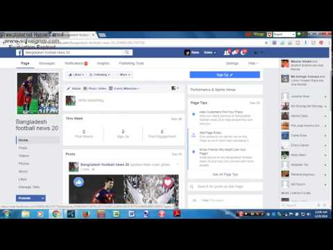 HOW TO CREATE WONDERFUL FACEBOOK FAN PAGE/FACEBOOK BUSINESS PAGE/FACEBOOK FOR BUSINESS/FACEBOOK APP.