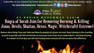 Ruqya for Body and House Cleansing - Very powerful must listen it
