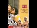 Download Yugant 1995 full movie by Aparna Sen In Mp4 3Gp Full HD Video