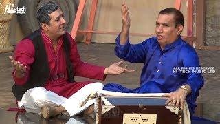 Shadi Magar Aadhi | Iftikhar Thakurs, Chinyoti & Khushboo | 2020 New Pomo Punjabi Comedy Stage Drama