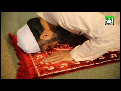 Magrib ke 3 rakat farz namaz ka tarika (practical)