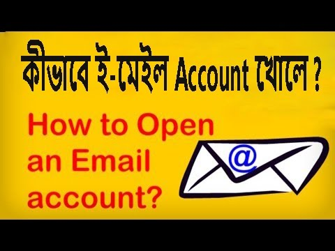 How to Open a Gmail Email Account || Email account Kivabe khole Banglai Video by Mr. Monir