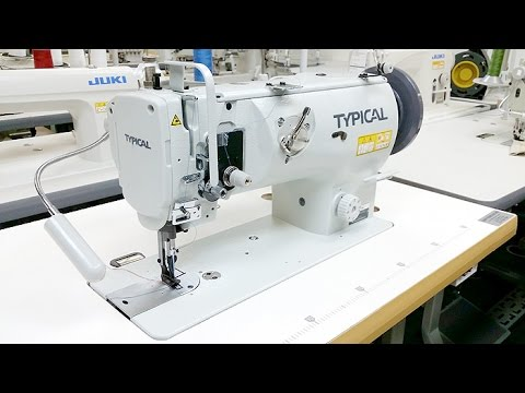 TYPICAL GC-0605A Leather and Upholstery Sewing Machine - $1,395.00