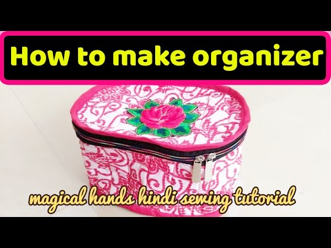 how to make multi-utility pouch to store small item at home-Hindi sewing tutorial 2018