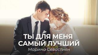 Свадебные песни жениху