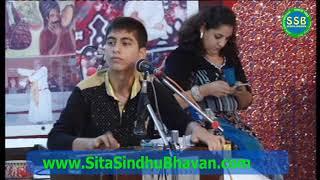 Sir Lage Suhine Sajjan Saan | Karan Khemani (15 Yrs)| Sita Sindhu Bhavan