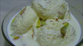 Rasmalai | Rasmalai Recipe | Rasmalai Easy Recipe | Rasmalai Recipe With Milk Powder