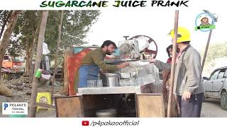| SUGARCANE JUICE PRANK | By Nadir Ali In | P4 Pakao | 2018