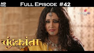 Chandrakanta - 18th November 2017 - चंद्रकांता - Full Episode