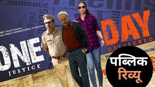 Public Review One Day Justice Delivered। Anupam Kher। Isha Gupta। Kumud Mishra