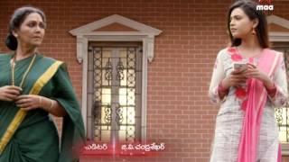 Uyyala Jampala ( ఉయ్యాలా జంపాల ) - Episode 1 ( 19 - June - 17 )
