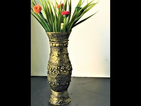 DIY Antique look vase  out of waste plastic bottles/inexpensive home decor ideas