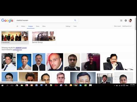 How to upload an Image on Google Search images Easily  Urdu-Hindi