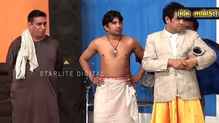 PK Brand New Pakistani Stage Drama Full Comedy Show | Pk Mast