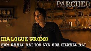 Parched | Hum Kaale Hai Toh Kya Hua Dilwale Hai | Dialogue Promo