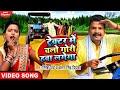 Download  #Video - ट्रेक्टर में चलो गोरी हवा लगेगा - #Ritesh Pandey   Antra Singh Priyanka   Dhobi Geet 2020 MP3,3GP,MP4