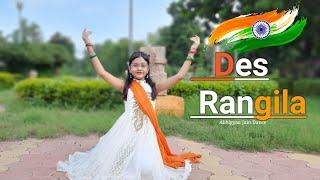 Desh Rangila   Dance   Patriotic Song  Independence Day Song   Independence Day Dance  Abhigyaa Jain