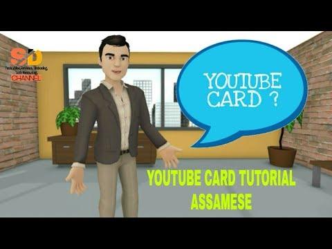 YouTube Card Tutorial Assamese| video by Sushil das