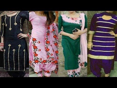 Top 20 Beautiful Punjabi Suit Designs    Latest Punjabi Suit