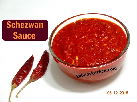 Schezwan Sauce Recipe | Homemade Schezwan Sauce | Chinese Sauce | kabitaskitchen