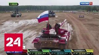 Download АрМИ-2019: Россия доказала превосходство своего оружия и выучки - Россия 24 Video