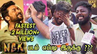 NGK Public Review | NGK Review | NGK Movie Review | Suriya | Saipallavi | Selvaraghavan
