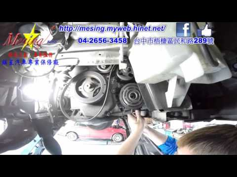 How to Remove and Replace an AC Compressor Clutch and Bearing NISSAN TIIDA 1.8L 2006~ MR18DE RE4F03B