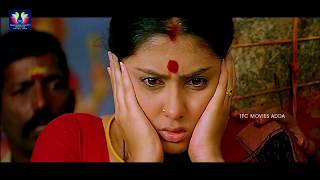 Namitha And Prathiban Amorous Scene || Latest Telugu Movie Scenes || TFC Movies Adda