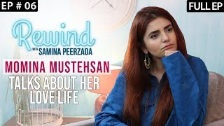 Momina Mustehsan On Why She Doesn