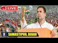 Rahul Gandhi Live  Rahul Gandhi Addresses Public Meeting In Samastipur Bihar  Election Campaign