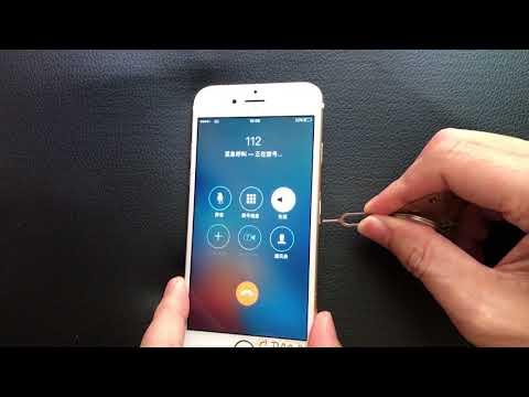 RSIM11+  V19.8 MODE3 Unlock for Softbank 4G