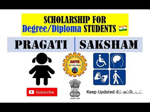 Pragati Saksham Scholarship Scheme for Degree and Diploma Students