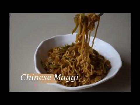 Chinese Maggi | Maggi Chowmein | Maggi Recipes