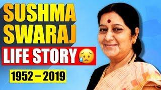 Sushma Swaraj Biography in Hindi | Life Story