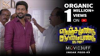 Nenjamundu Nermaiyundu Odu Raja - Moviebuff Sneak Peek 03 | Rio, Shirin | Karthik Venugopalan