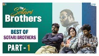 Best Of Sotari Brothers - Part 1    The Sotari Brothers     Wirally Originals   Tamada Media