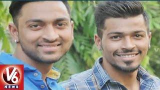 Special Story On Star Cricketers Krunal Pandya & Hardik Pandya || V6 News