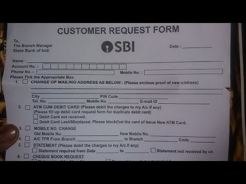 How to fill SBI coustomer request form in hindi ?