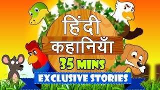 हिंदी कहानियाँ - Hindi Kahaniya for Kids   Stories for Kids   Moral Stories for Kids   Koo Koo Tv